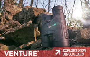 View Aetec Scopes Venture Binoculars By Simmons
